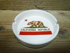 カリフォルニアリパブリック ラウンド灰皿 ガレージ灰皿 [雑貨 喫煙具] 喫煙グッズ 喫煙雑貨 アメリカ西海岸 アメリカ USA 西海岸風 インテリア アメリカン雑貨