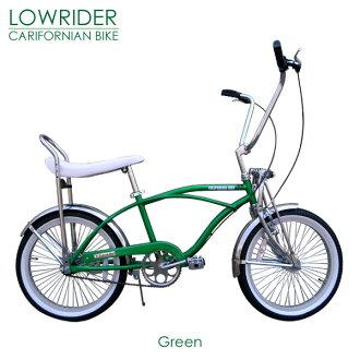 Setagaya-based Californian bike lowrider/la green and bike and Rocha Li / retro American garage United States goods American grocery bike