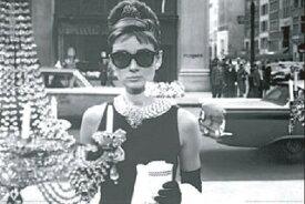オードリーヘップバーン セクシーポスター(1407)91cm モノクロ おしゃれ 大きい SEXY ハリウッド 映画 オードリー アメリカン雑貨 アメリカ雑貨 ポスター