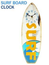 サーフボード 時計 壁掛け (サーフウェーブ AZ16003) サーフィン オールドアメリカン 西海岸風 インテリア カリフォルニアスタイル ハワイアン雑貨 おしゃれ アメリカン雑貨