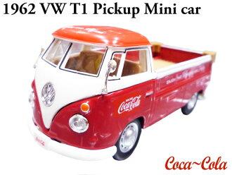 코카・콜라 미니카( 1962 연형 VW픽업1/43 ) 폭스바겐 트럭 코카콜라 상품 잡화 다이캐스트 카 코카콜라 브랜드 아메리칸 잡화 서해안풍인테리어