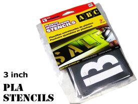HANSON社 プラスチック・ステンシルプレート(3インチ)ステンシル フォント DIY 46ピース英数字セット アメリカ雑貨 ステンシル 西海岸風 インテリア アメリカン雑貨