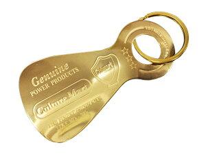 日本製 真鍮製 靴べら型 キーリング(TYPE B) キーホルダーカギ 鍵 真鍮 西海岸風 インテリア アメリカン雑貨