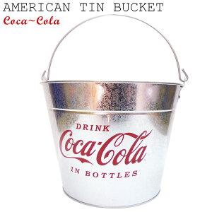 コカ・コーラ(Coca-Cola)バケツ アイスボックス コカコーラグッズ ブランド おしゃれ バーベキュー アウトドア カフェ バーグッズ コカコーラ雑貨 アメリカン雑貨