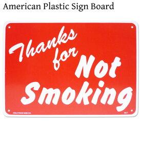 看板 店舗用 アメリカンサインボード CA7 ( 禁煙 の警告看板 ) Not Smoking 喫煙禁止 ノースモーキング オールドアメリカン プラスチック看板 プレート おしゃれ 西海岸風 インテリア アメリカン雑貨