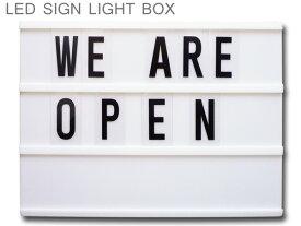 LED サインライトボックス (874L) 照明看板 ダルトン アメリカンダイナー サインランプ サインボード 案内板 バー カフェ オープン 店舗用 看板 西海岸風 インテリア アメリカン雑貨