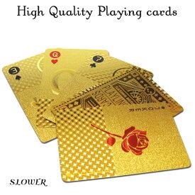 トランプカード (ゴールド) 金 プラスチック ゴージャス 手品 パーティー グッズ テーブルマジック カードゲーム かっこいい ポーカー 人気 おすすめ jojo 防水 映え アメリカン雑貨