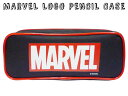 Marvel pencase bk 00