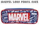 Marvel pencase nv 00