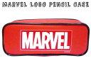 Marvel pencase rd 00