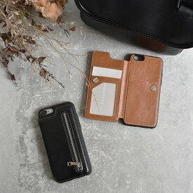 ネコポス送料無料 手帳型 フェイクレザー カード収納 チャック付き iPhoneケース/Phone6ケース/iPhone6sケース/iPhone7ケース/iPhone7plusケース/iPhone8ケース/iPhone8plusケース/iPhoneXケース/iPhoneXRース