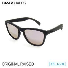 "DANG SHADES [ダン・シェイディーズ] ""ORIGINAL RAISED"" BLACK SOFT x ROSE MIRROR 【ミラーレンズ】vidg00367"