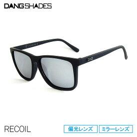 "DANG SHADES [ダン・シェイディーズ] ""RECOIL"" Black Soft x Chrome Mirror Polarized【偏光レンズ】"
