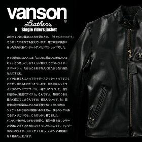 VANSONバンソンBスタンドカラーシングルライダース【USAモデル】