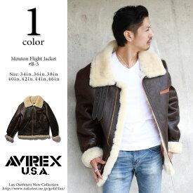 AVIREX アビレックス ムートンジャケット B-3 SHEEP SKIN 【USAモデル】 【クーポン対象外商品】【ラッキーシール対応】