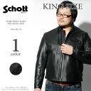 大きいサイズ Schott ショット シングルライダース 641 【USAモデル】 【初回交換無料】 【クーポン対象外商品】