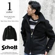【SCHOTT(ショット)】ウールCPOジャケット716(schottショットラーダースジャケットレザージャケット革ジャンPコート)