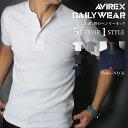 1枚から使える20%OFFクーポン対象★ 【送料無料】 AVIREX アビレックス AVIREX Tシャツ アビィレックス AVIREX avirex アビレックス tシャツ 6143504 ヘンリー