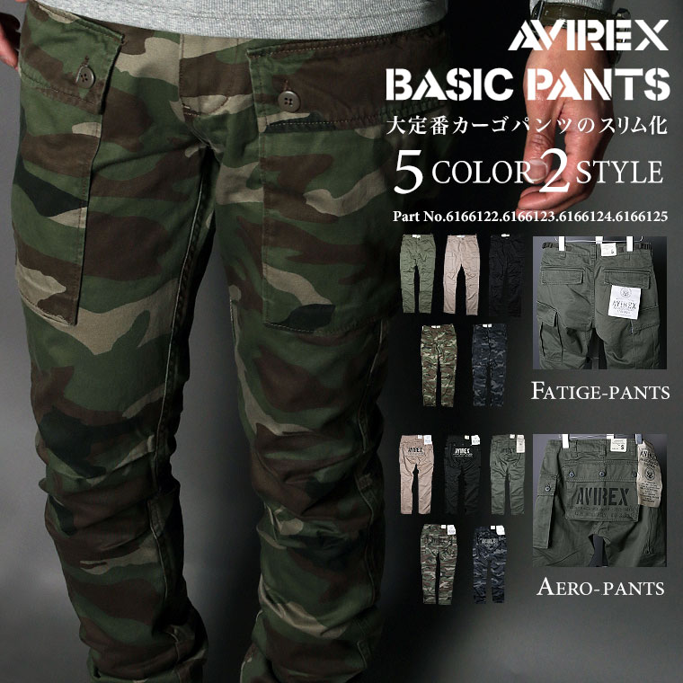 【送料無料】 AVIREX アビレックス FATIGUE PANTS SLIM-FIT ファティーグ カーゴ パンツ スリムフィット 6166122 6166123 6166124 6166125 バイカーパンツ