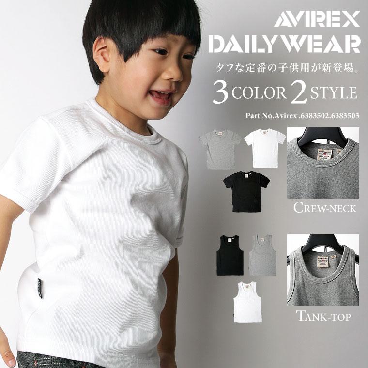 【送料無料】 AVIREX アビレックス AVIREX Tシャツ avirex アビレックス tシャツ 6383502 6383503 キッズ 子供服 Vネック Uネック タンクトップ デイリー 【クーポン使用不可】【ラッキーシール対応】
