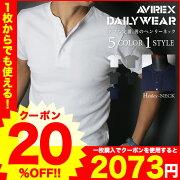 AVIREXアビレックスヘンリーネックTシャツ6143504
