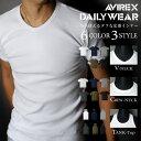 【送料無料】 AVIREX アビレックス AVIREX Tシャツ アビィレックス avirex 6143501 617351 Vネック Uネック タンクト…