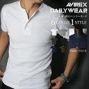 【送料無料】 AVIREX アビレックス AVIREX Tシャツ アビィレックス AVIREX avirex アビレックス tシャツ 6143504 ヘン…