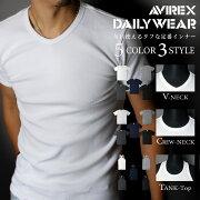 AVIREXアビレックスTシャツ6143501