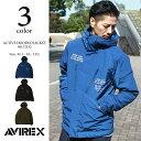 【セール価格からさらにクーポンで最大3000円オフ対象】 AVIREX アヴィレックス アクティブミルフードジャケット 6172…