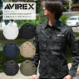 AVIREX アヴィレックス ファティーグカーキシャツ 6175140【ラッキーシール対応】【クーポン対象外商品】
