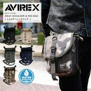 AVIREXEAGLEショルダーレッグバッグAVX348L