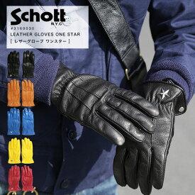 Schott ショット ワンスターグローブ 3169030 【クーポン対象外商品】