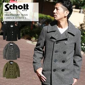 Schott ショット 別注 24オンス メルトンPコート 753US 7118 【ラッキーシール対応】【クーポン対象外商品】