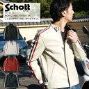 SALE★クーポンでさらにお得★ Schott ショット ニュークラシックレーサージャケット 3181052 【SALE 返品・交換不可】