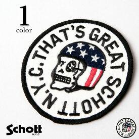 Schott ショット SCH HELMET SKULL PATCH ショット ワッペン ヘルメット スカル パッチ 3179054【ラッキーシール対応】【SALE 返品・交換不可】【クーポン使用不可】