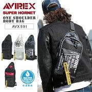 AVIREXavirexアビレックススーパーホーネットボディバッグAVX-591