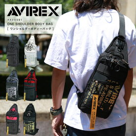 AVIREX avirex アビレックス スーパーホーネット ボディバッグ AVX591▲【ラッキーシール対応】【SALE 返品・交換不可】