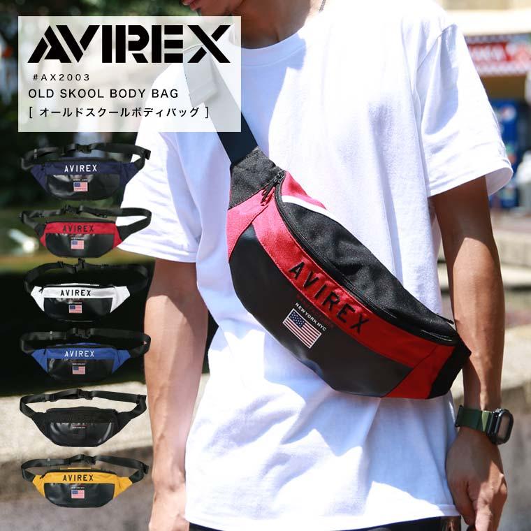 AVIREX アビレックス オールドスクールボディーバッグ AX2003▲