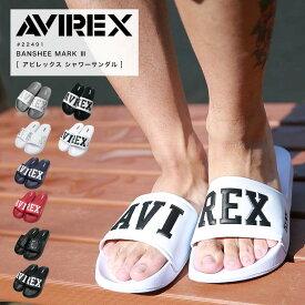 AVIREX アビレックス シャワーサンダル サンダル 4610 4620【ラッキーシール対応】