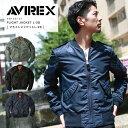 AVIREX アヴィレックス avirex MA-1 L-2B COMMERCIAL コマーシャル 6152131【ラッキーシール対応】