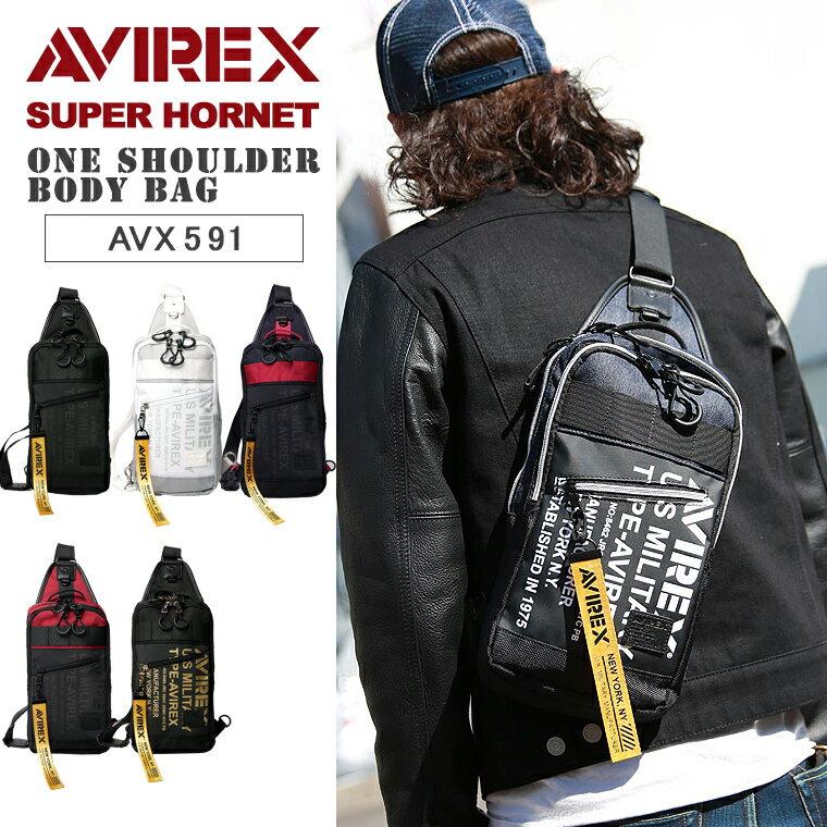 AVIREX avirex アビレックス スーパーホーネット ボディバッグ AVX591▲