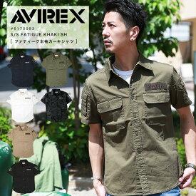 AVIREX アヴィレックス 半袖ファティーグ カーキシャツ S/S FATIGUE KHAKI SHIRT 6175093 【クーポン使用不可】【ラッキーシール対応】【SALE 返品・交換不可】