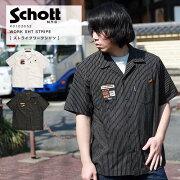 SchottTCSTRIPEWORKSHTストライプワークシャツ3105032【ラッキーシール対応】【クーポン対象外商品】