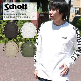 Schott ショット L/S RAGRAN SCHOTT USA TEE ラグランスリーブロゴTシャツ 3193116【ラッキーシール対応】【クーポン使用不可】
