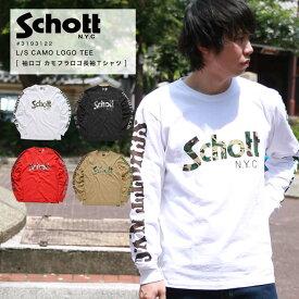 Schott ショット L/S CAMO LOGO TEE ワイドショルダーTシャツ 3193122【ラッキーシール対応】【クーポン使用不可】