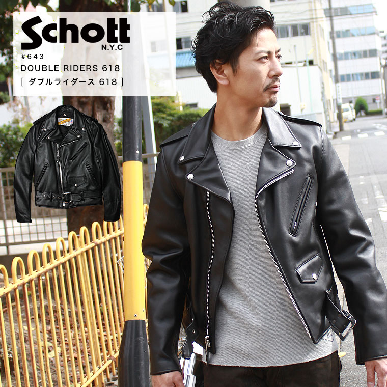 Schott ショット ダブルライダース 618 SCHOTT 【USAモデル】 【初回交換無料】 【クーポン使用不可】【ラッキーシール対応】