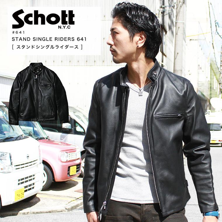 Schott ショット シングルライダース 641 【USAモデル】 【初回交換無料】 【クーポン使用不可】【ラッキーシール対応】