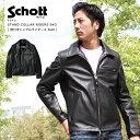 【一部サイズ予約商品】Schott ショット 襟付きトラッカージャケット 643 【USAモデル】 【初回交換無料】 【クーポン…