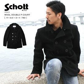 Schott ショット ウールメルトン Pコート 740 【USAモデル】 【初回交換無料】 【クーポン対象外商品】【ラッキーシール対応】