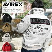 AVIREXアヴィレックスブラックバードスタントジップジャケットアウター春新作6102133【ラッキーシール対応】【SALE返品・交換不可】